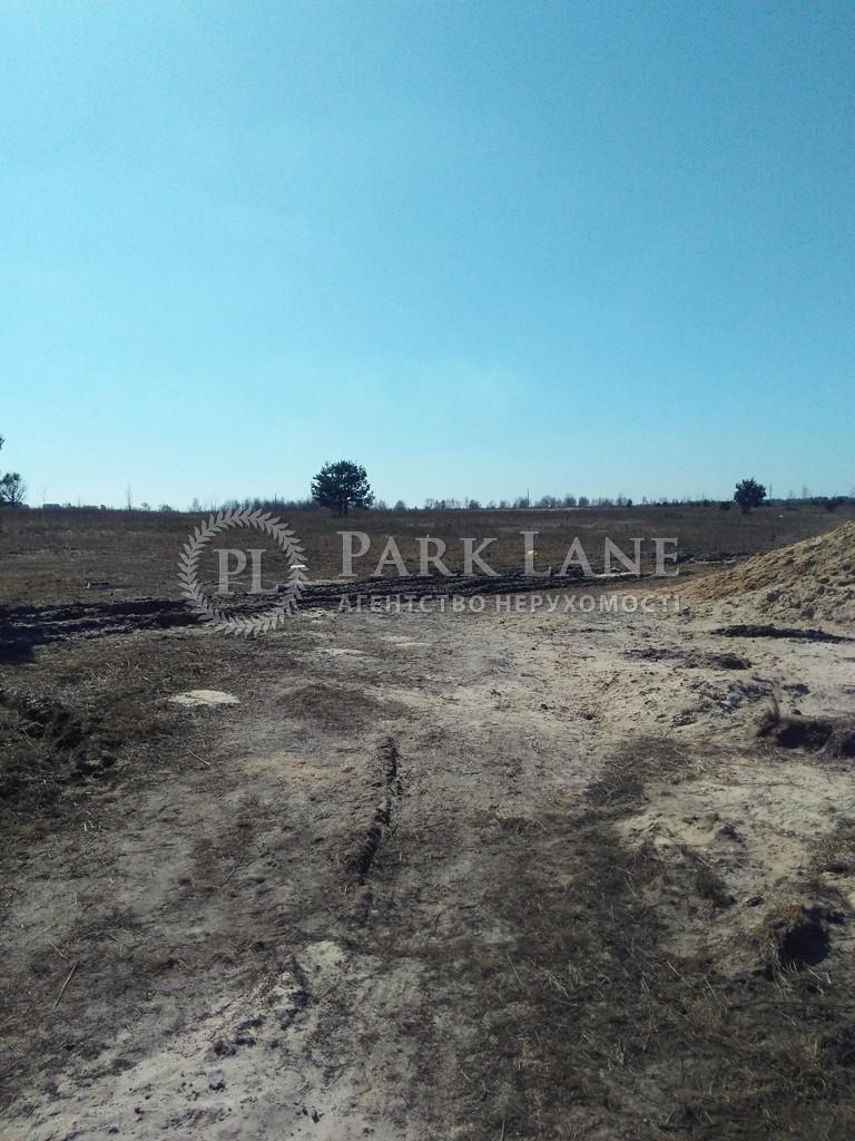 Земельный участок Буча (город), R-2966 - Фото 2