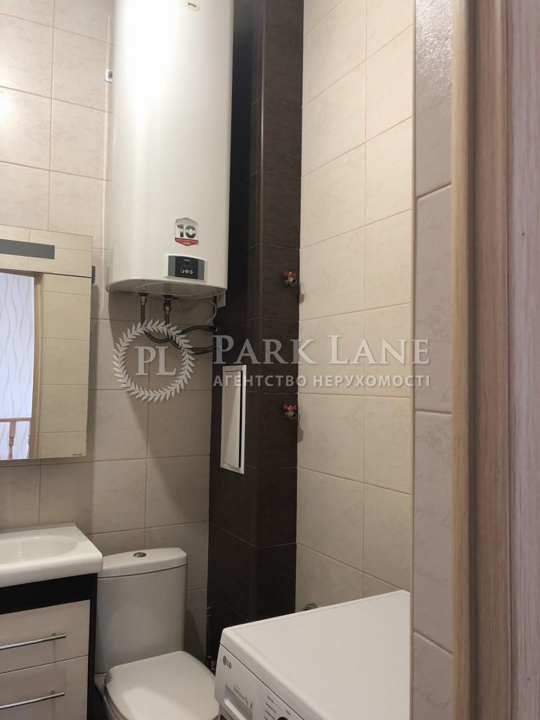 Квартира ул. Сковороды Григория, 7, Ирпень, H-49734 - Фото 17