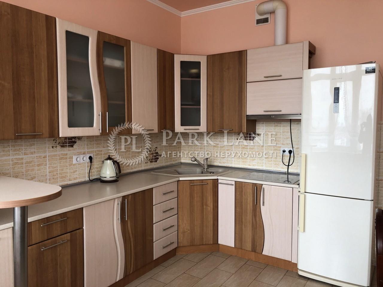 Квартира ул. Сковороды Григория, 7, Ирпень, H-49734 - Фото 12