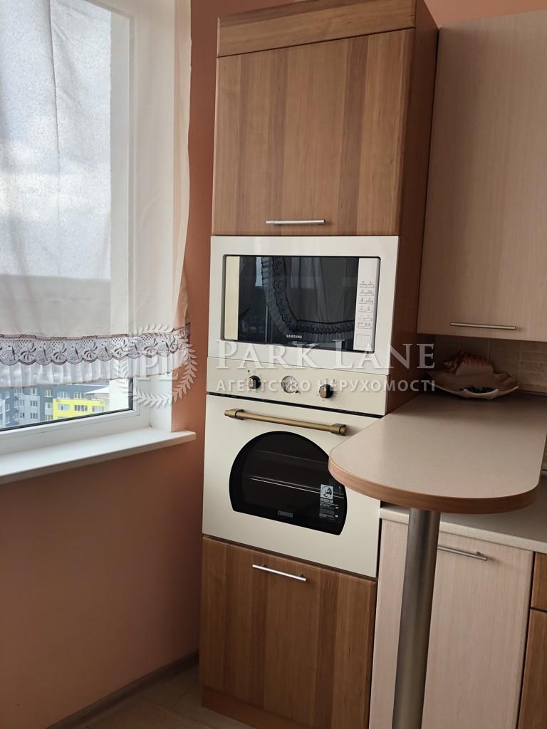 Квартира ул. Сковороды Григория, 7, Ирпень, H-49734 - Фото 13