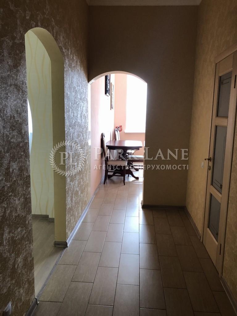 Квартира ул. Сковороды Григория, 7, Ирпень, H-49734 - Фото 19