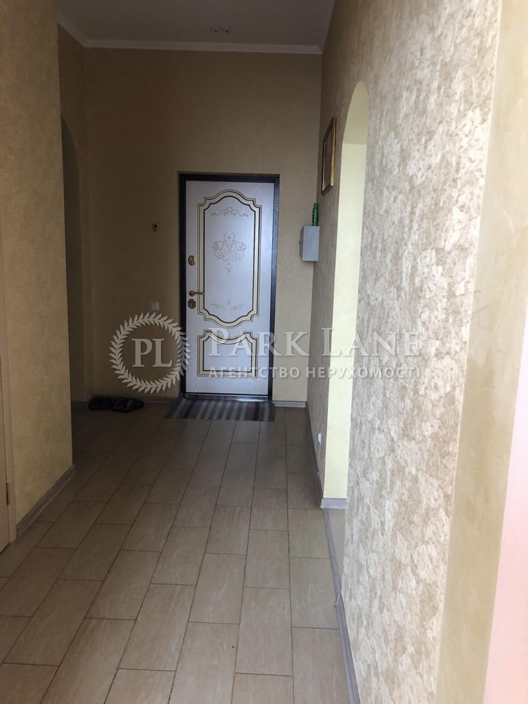 Квартира ул. Сковороды Григория, 7, Ирпень, H-49734 - Фото 20