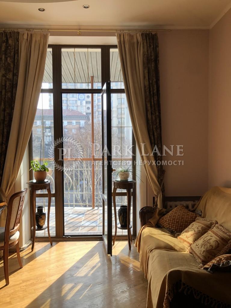 Квартира ул. Банковая, 3, Киев, Z-752731 - Фото 12