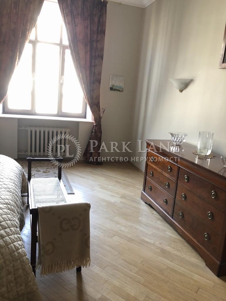 Квартира ул. Банковая, 3, Киев, Z-752731 - Фото 9