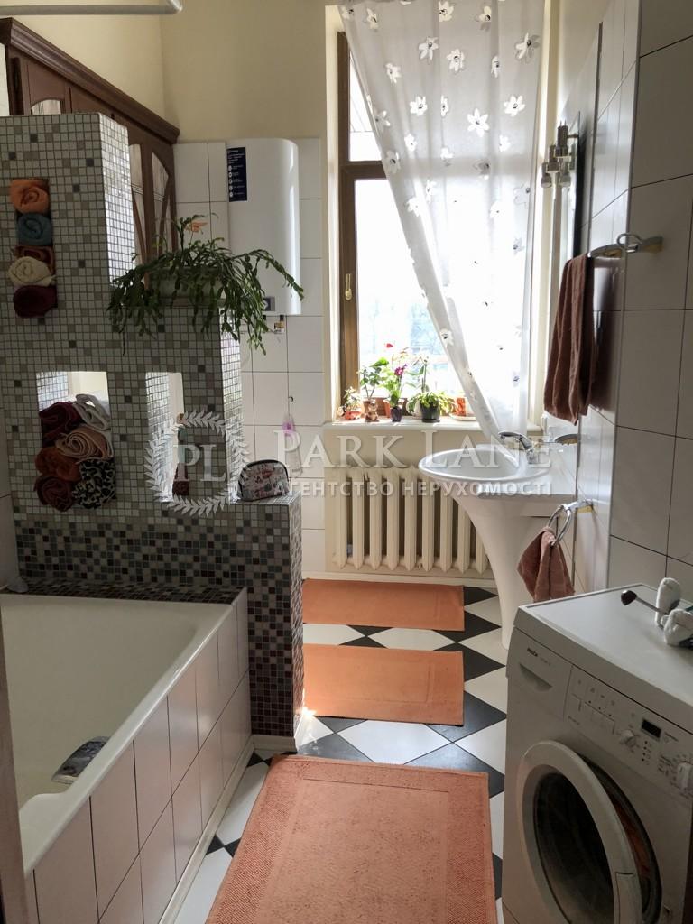 Квартира ул. Банковая, 3, Киев, Z-752731 - Фото 14