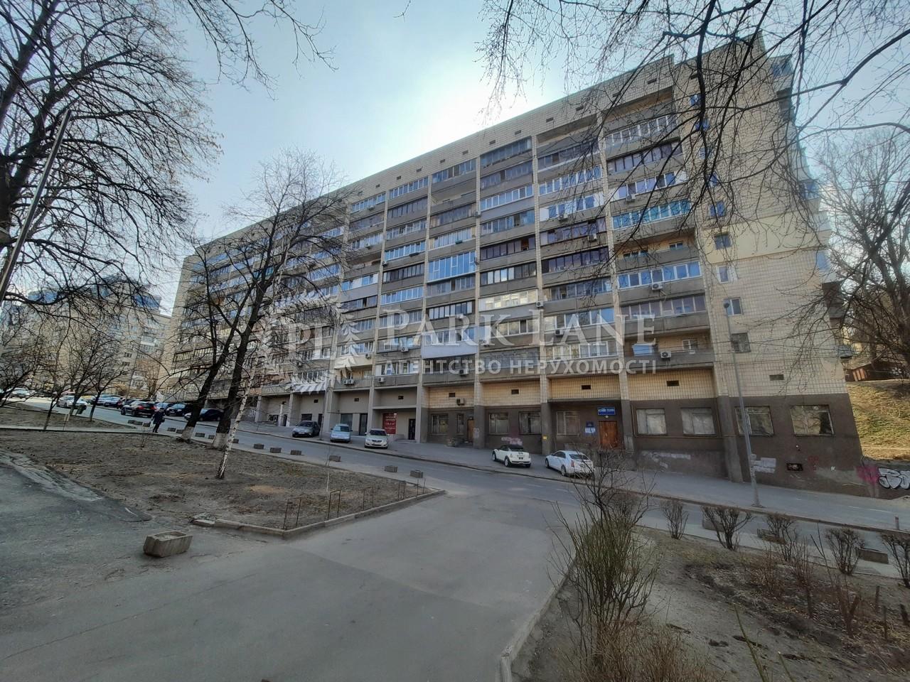Квартира Кловский спуск, 20, Киев, R-38051 - Фото 4