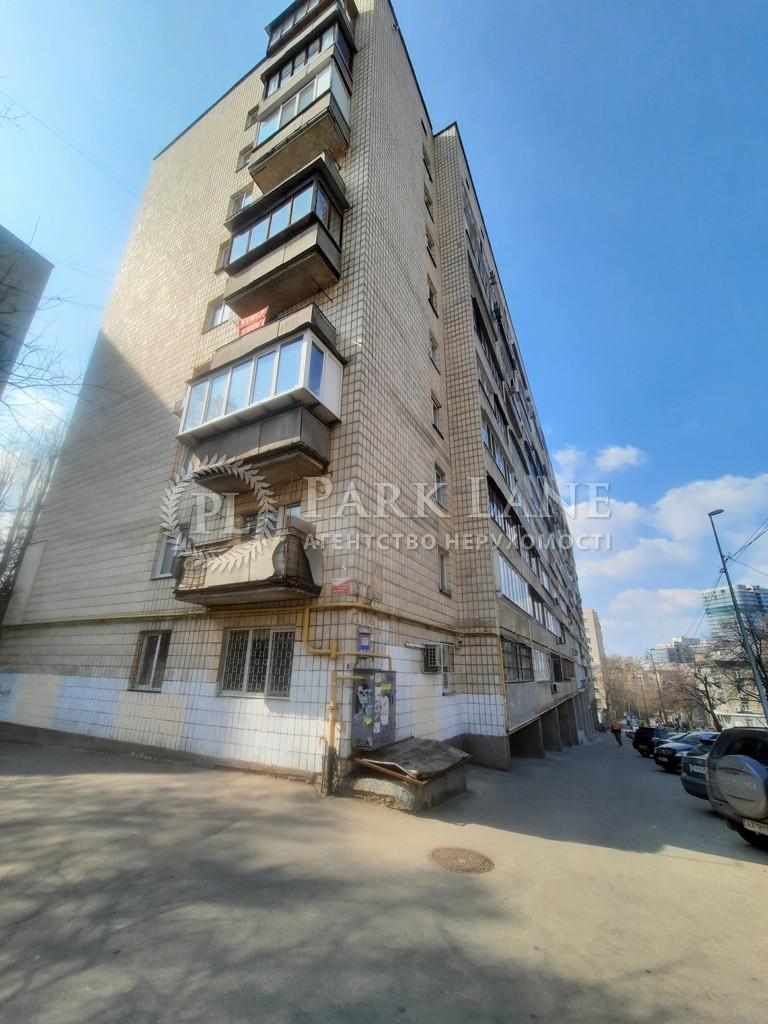 Квартира Кловский спуск, 20, Киев, R-38051 - Фото 6