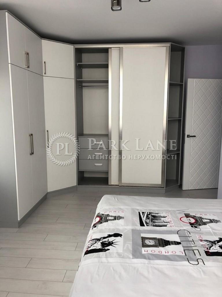 Квартира ул. Просвещения, 16, Киев, R-29771 - Фото 5