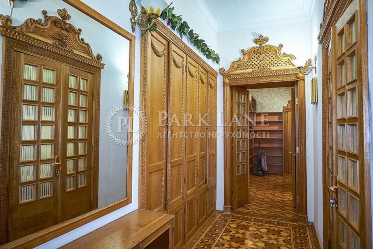 Квартира ул. Хмельницкого Богдана, 27/1, Киев, Z-598157 - Фото 9