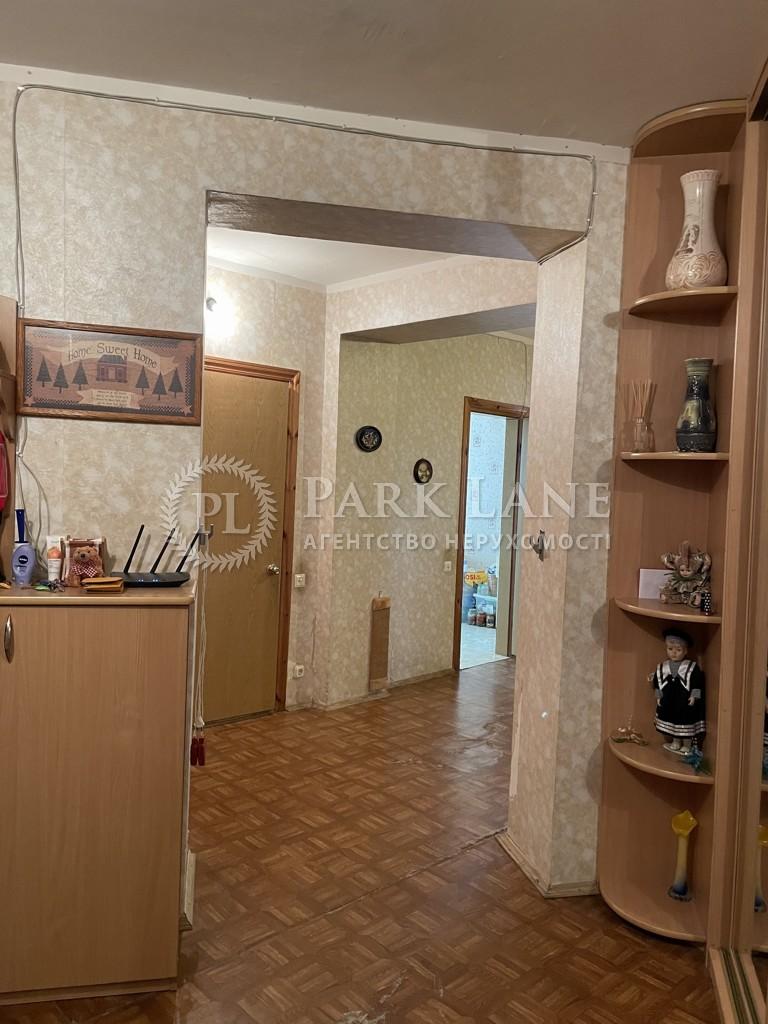Квартира ул. Вишняковская, 9, Киев, L-28419 - Фото 7