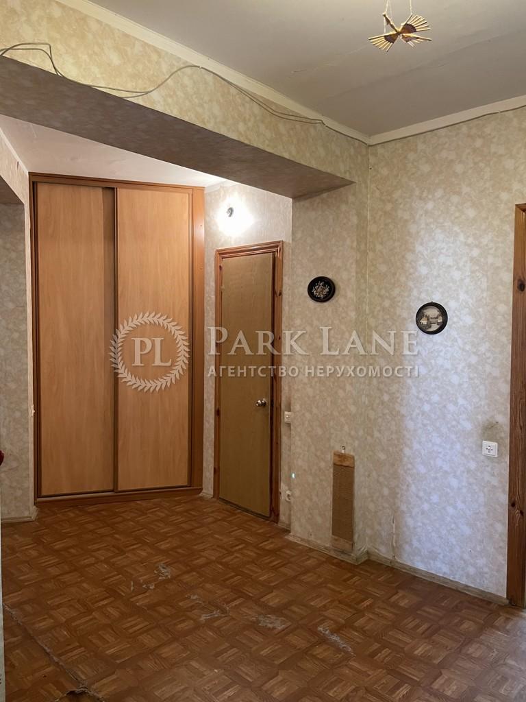 Квартира ул. Вишняковская, 9, Киев, L-28419 - Фото 8