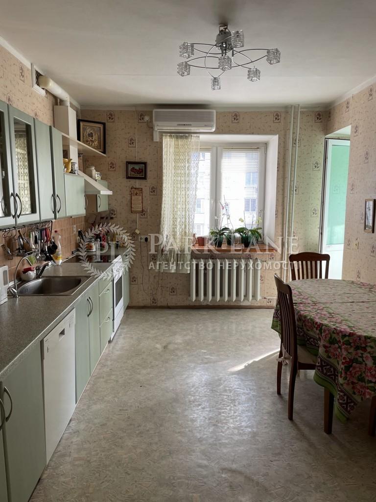 Квартира ул. Вишняковская, 9, Киев, L-28419 - Фото 5