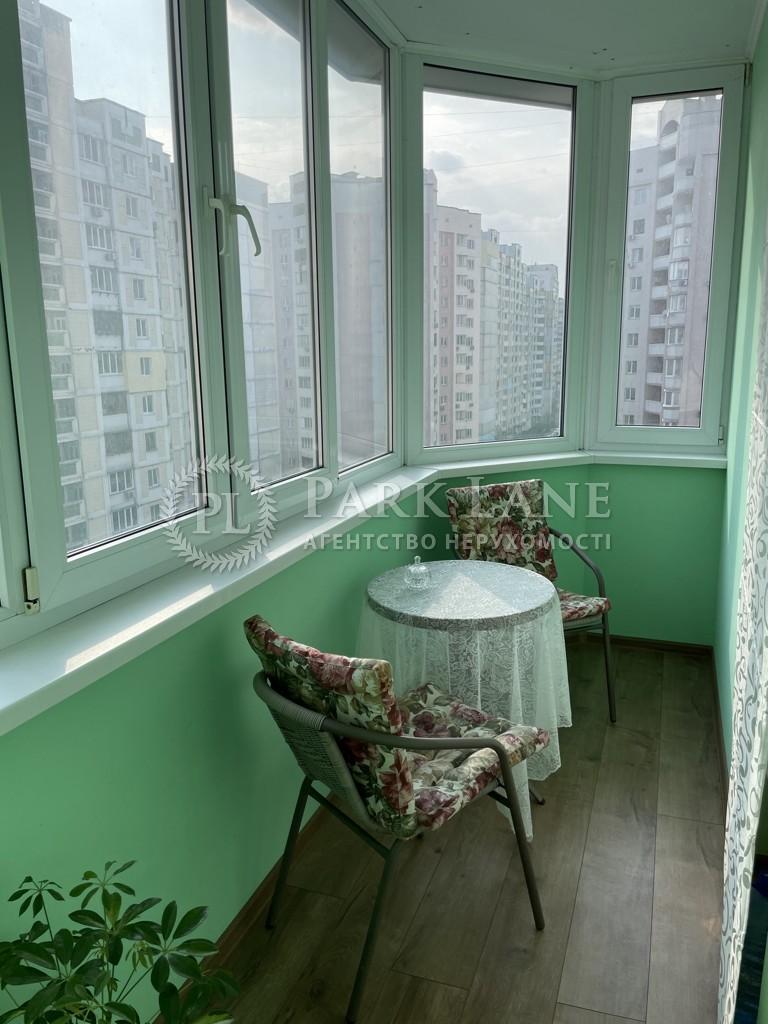 Квартира ул. Вишняковская, 9, Киев, L-28419 - Фото 10