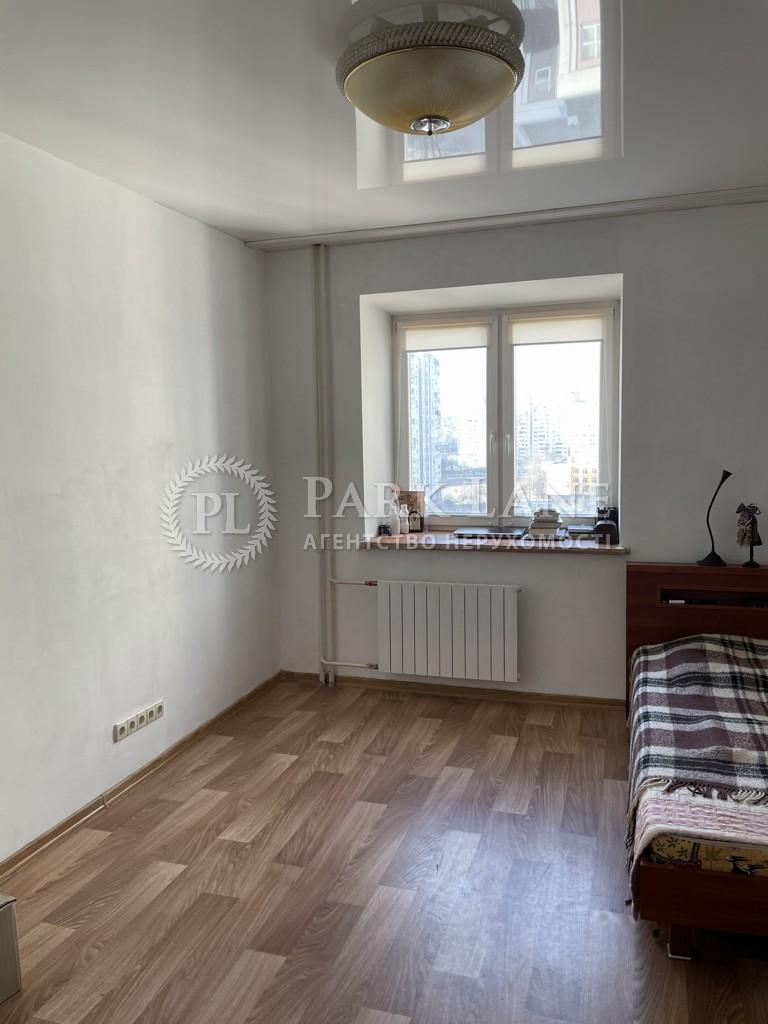 Квартира ул. Вишняковская, 9, Киев, L-28419 - Фото 3