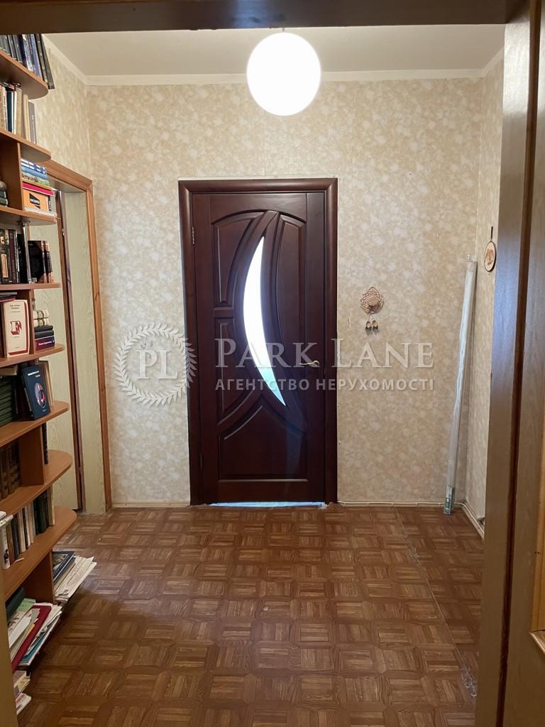 Квартира ул. Вишняковская, 9, Киев, L-28419 - Фото 9