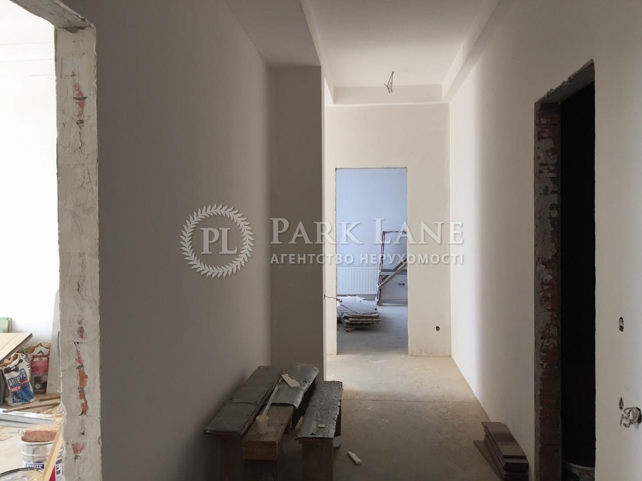 Квартира B-102304, Институтская, 18а, Киев - Фото 10