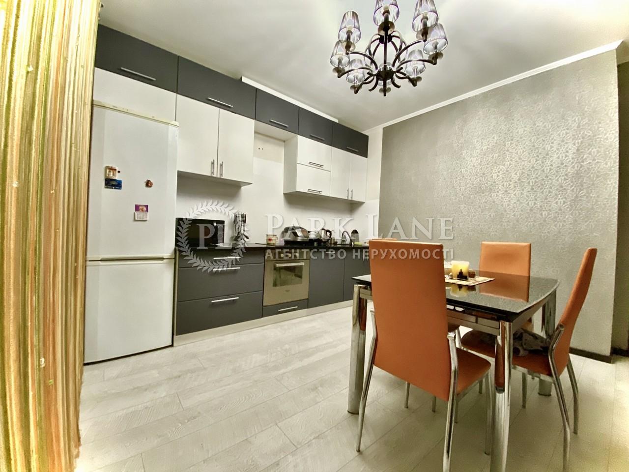 Квартира ул. Саперно-Слободская, 10, Киев, M-38801 - Фото 4