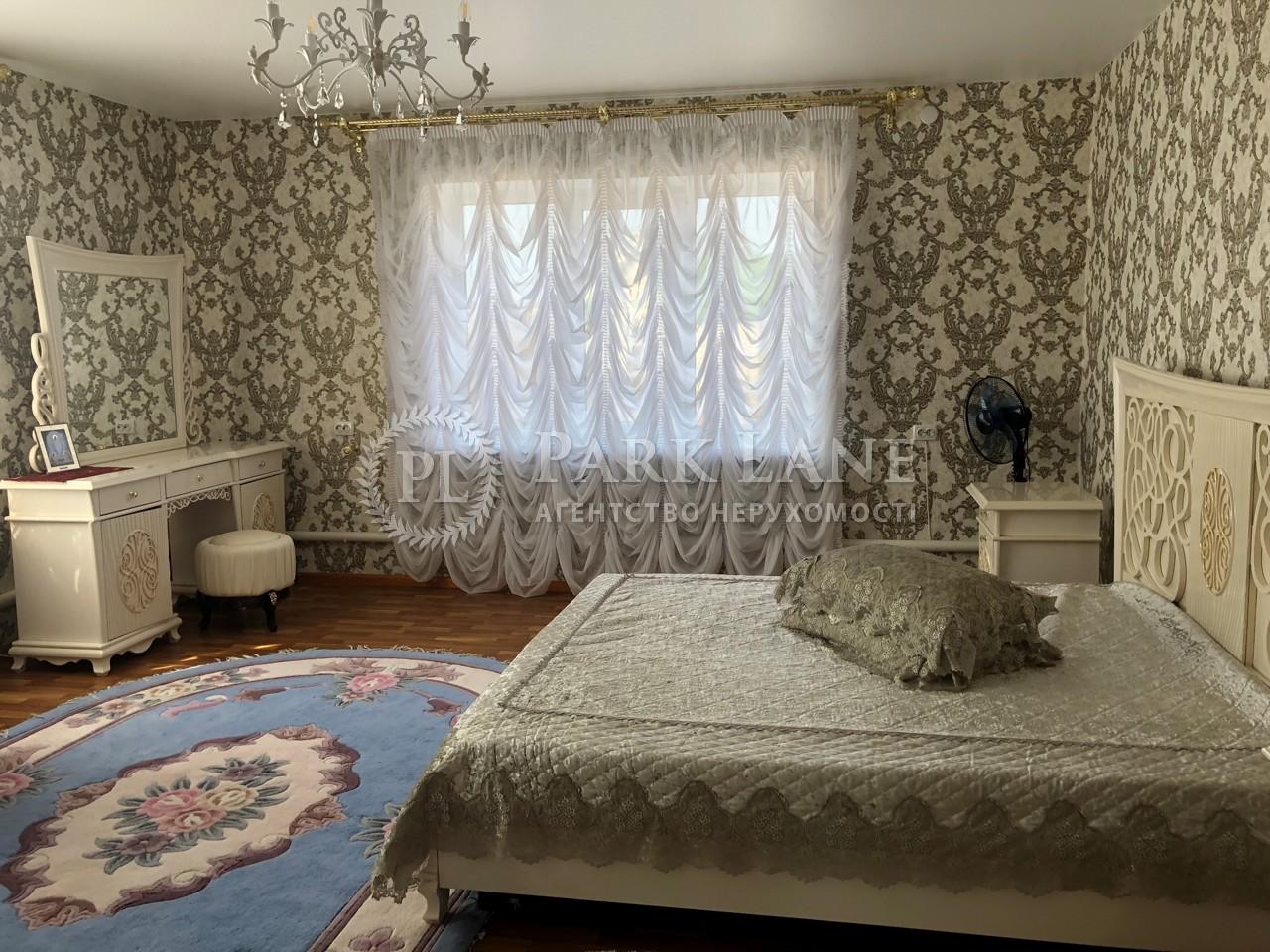 Дом L-28423, Терешковой пер., Васильков - Фото 3