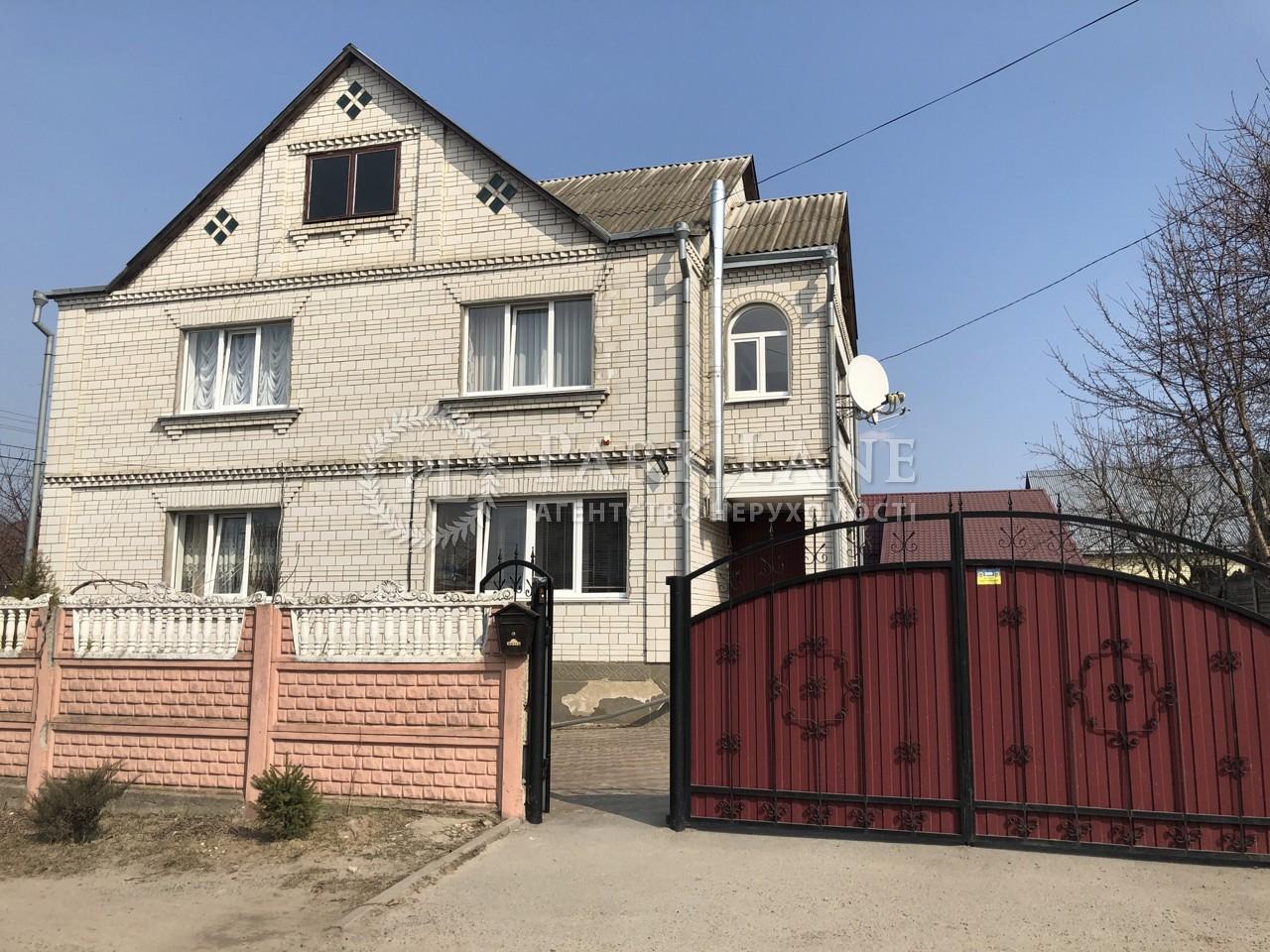 Дом L-28423, Терешковой пер., Васильков - Фото 1