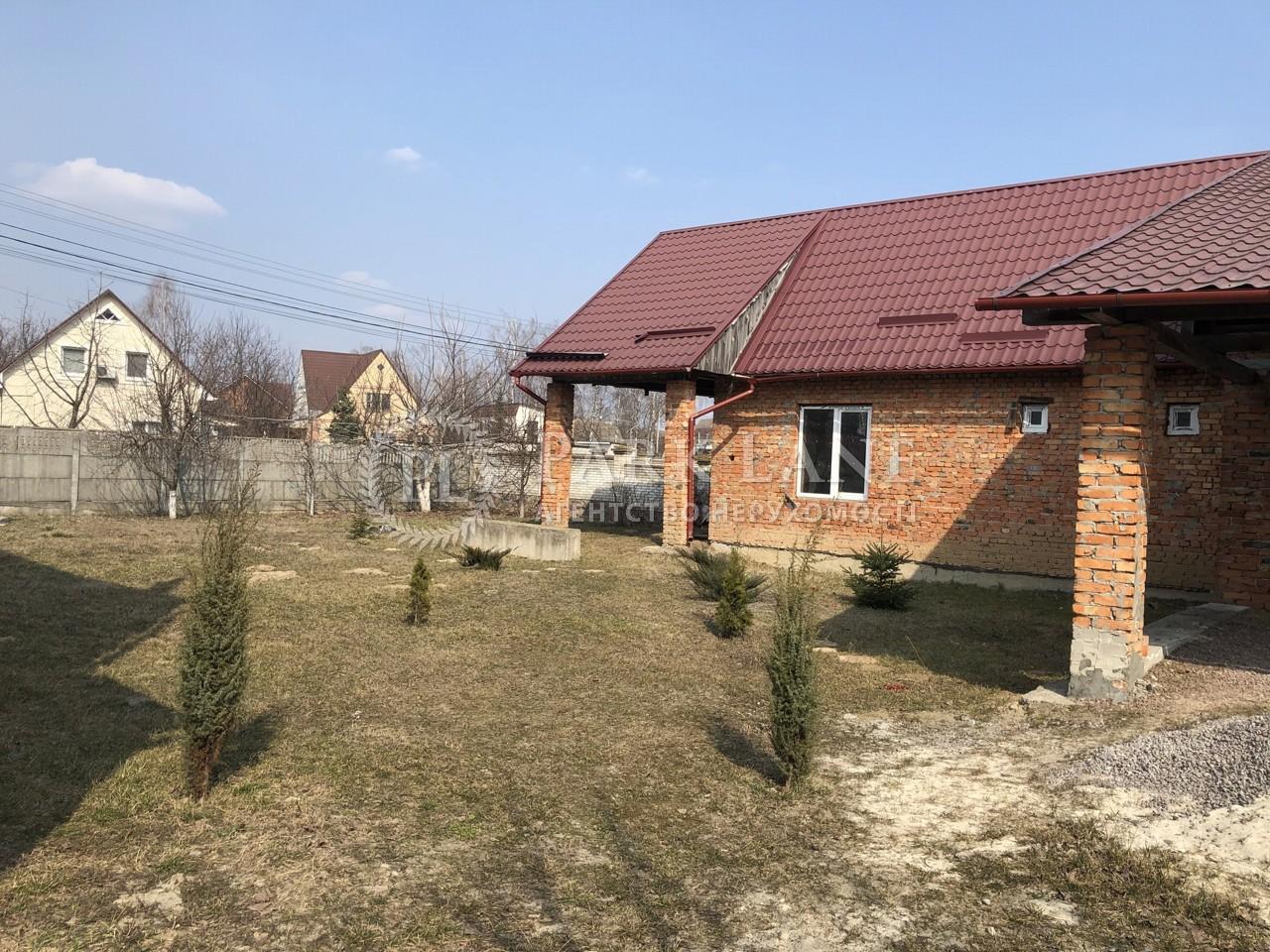 Дом L-28423, Терешковой пер., Васильков - Фото 7