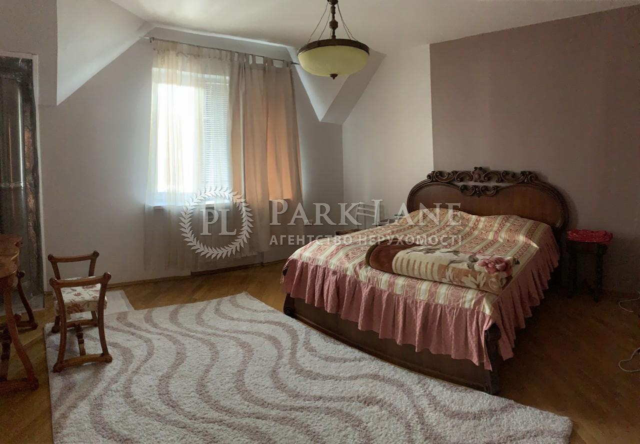 Будинок вул. Ружинська (Піка Вільгельма), Київ, N-22881 - Фото 10