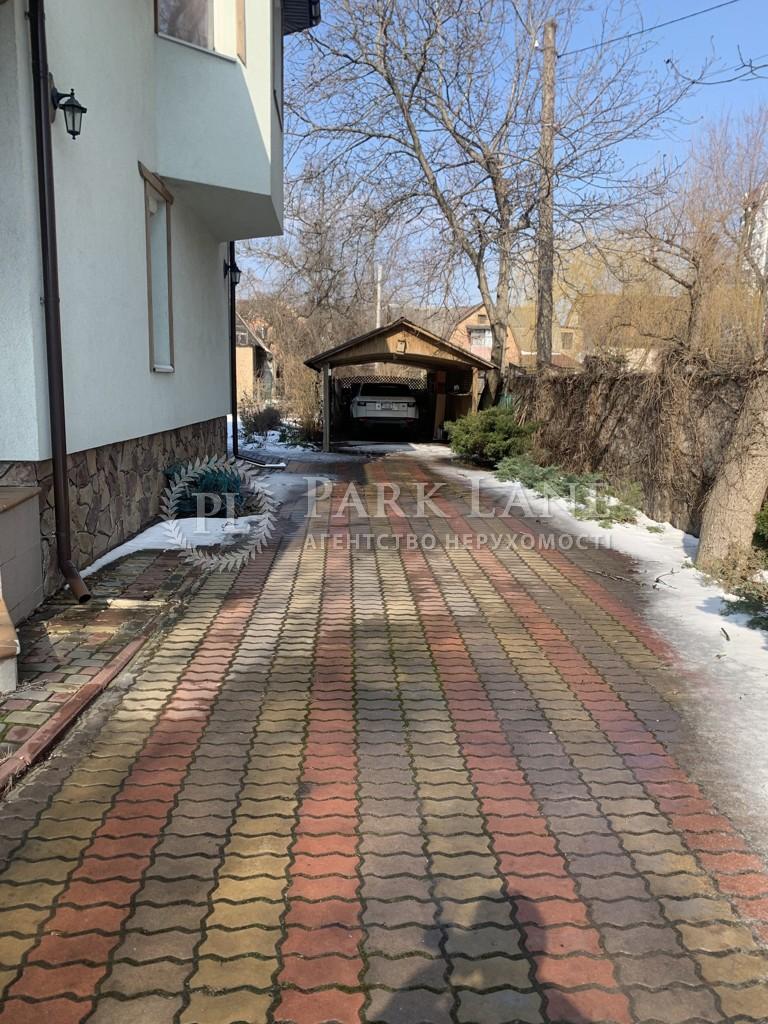 Будинок вул. Ружинська (Піка Вільгельма), Київ, N-22881 - Фото 23
