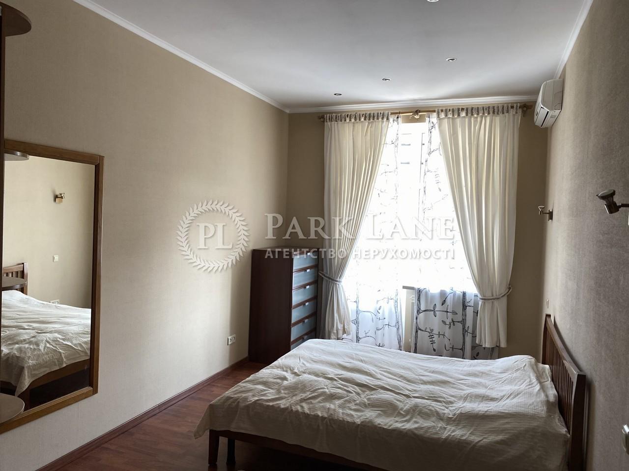 Квартира ул. Раевского Николая, 34, Киев, R-33959 - Фото 7