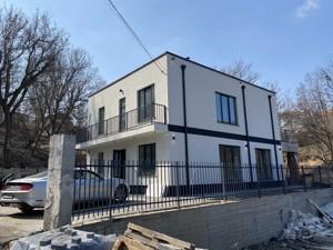 Дом I-32692, Общественная, Киев - Фото 1