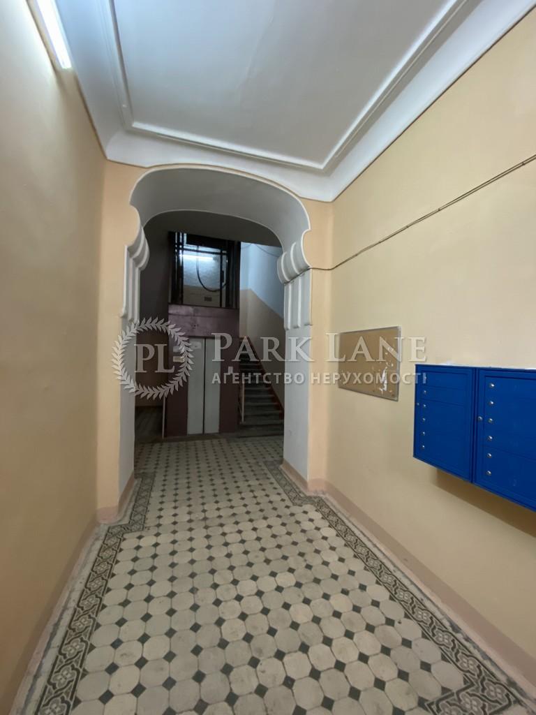Квартира I-32700, Большая Житомирская, 6, Киев - Фото 12