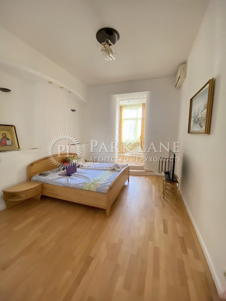 Квартира I-32700, Большая Житомирская, 6, Киев - Фото 7