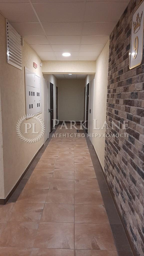 Квартира ул. Максимовича Михаила (Трутенко Онуфрия), 26б, Киев, K-31719 - Фото 10
