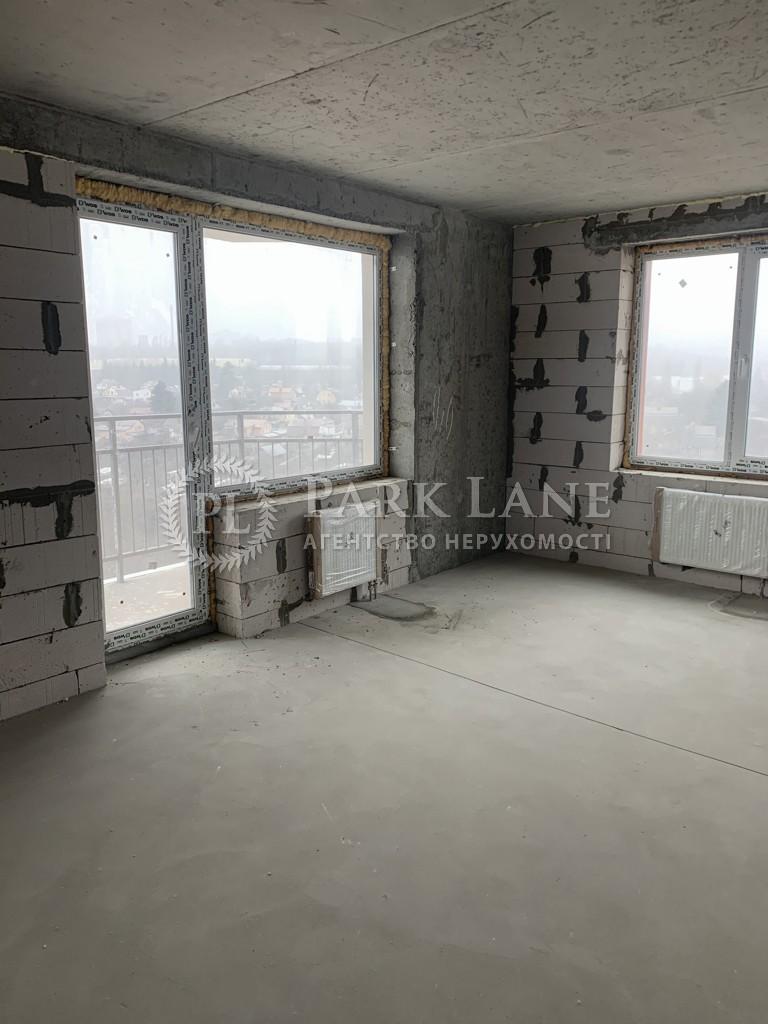 Квартира Лысоргорский спуск, 26а корпус 1, Киев, J-30755 - Фото 3