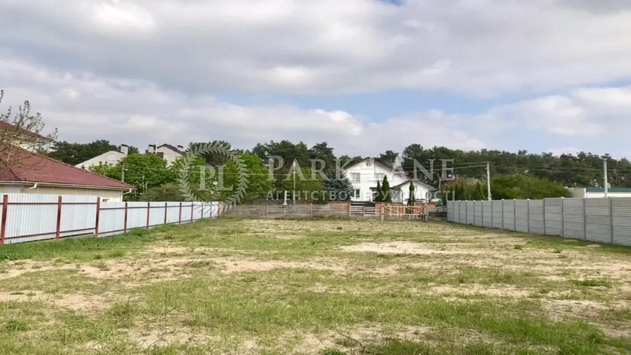 Земельный участок Софиевская Борщаговка, B-102310 - Фото 2