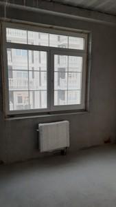 Квартира K-31729, Максимовича Михайла (Трутенка Онуфрія), 28б, Київ - Фото 10