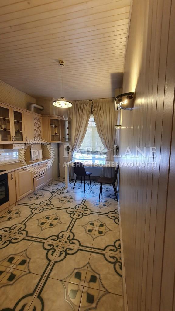 Квартира J-30760, Луценка Дмитра, 10, Київ - Фото 10
