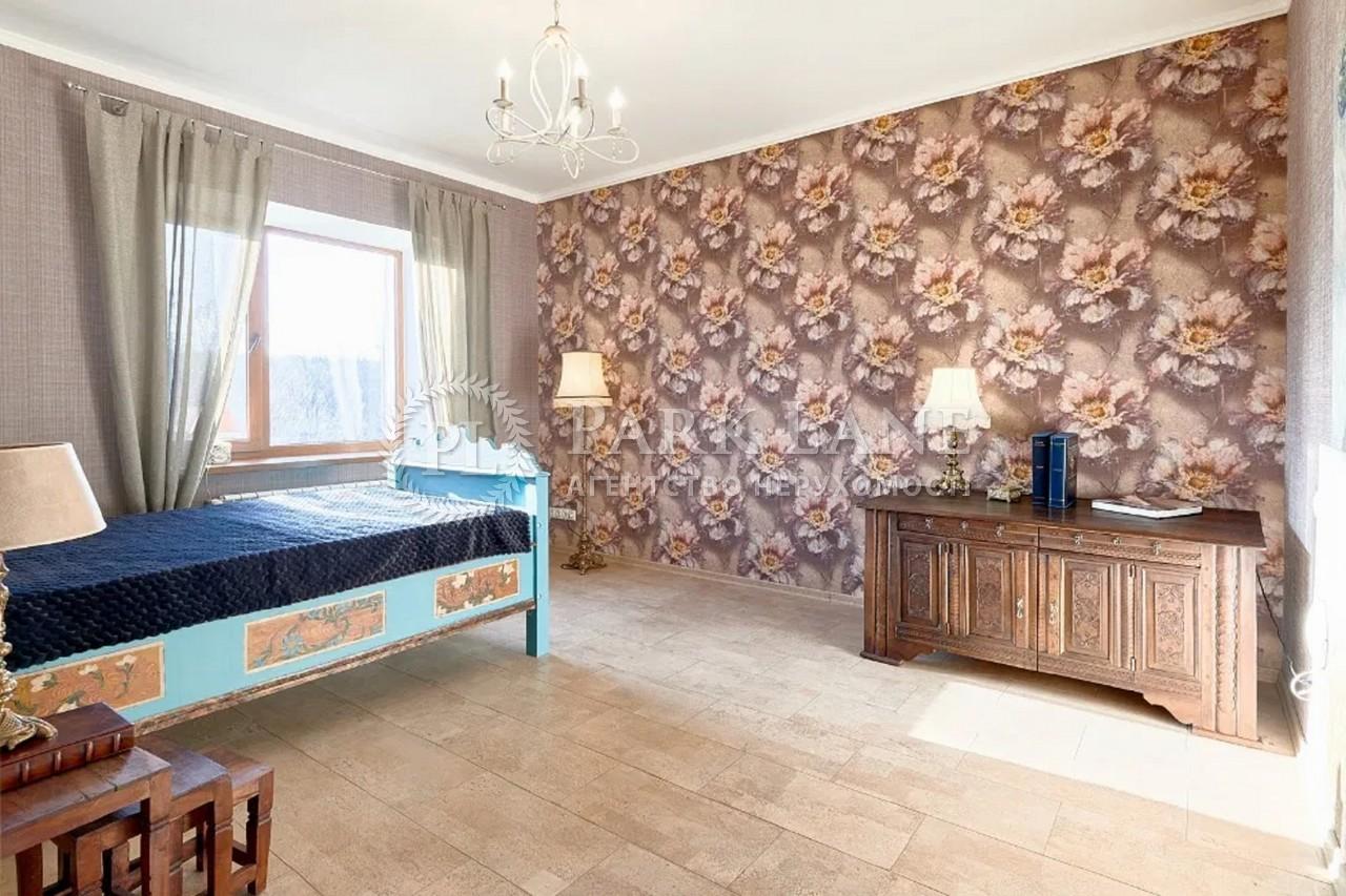 Дом Бобрица (Киево-Святошинский), I-32709 - Фото 12