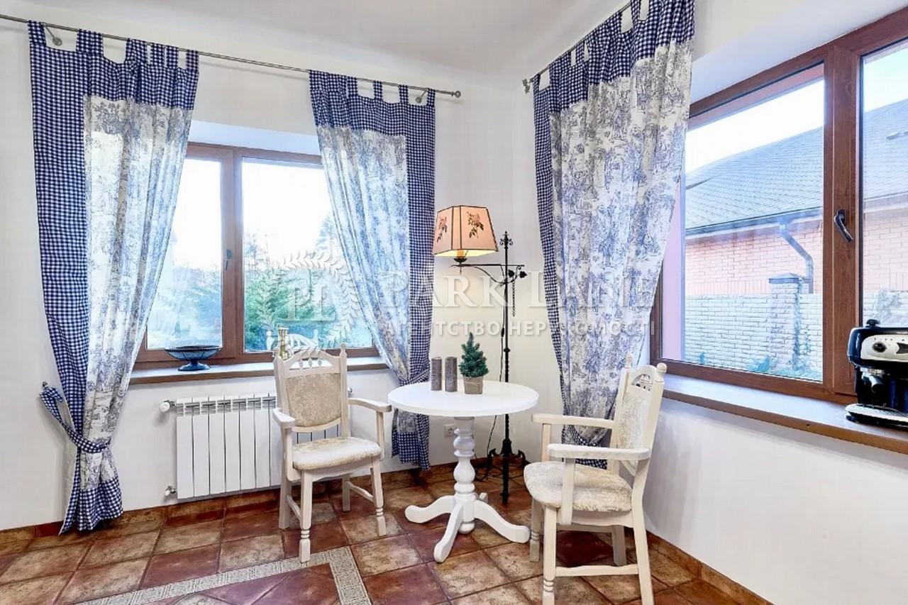 Дом Бобрица (Киево-Святошинский), I-32709 - Фото 7