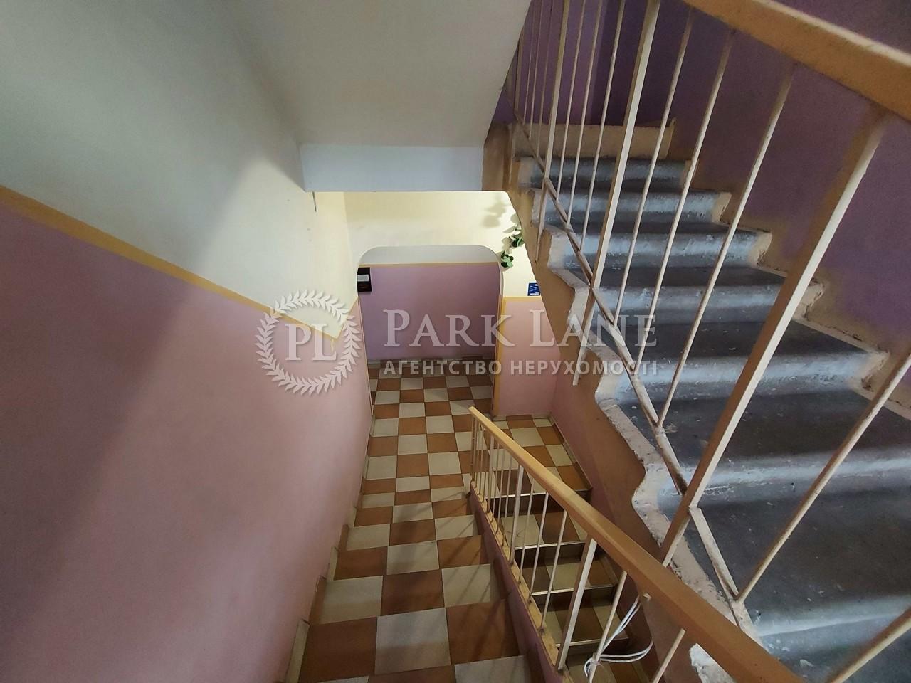 Квартира ул. Богатырская, 18а, Киев, N-22891 - Фото 18