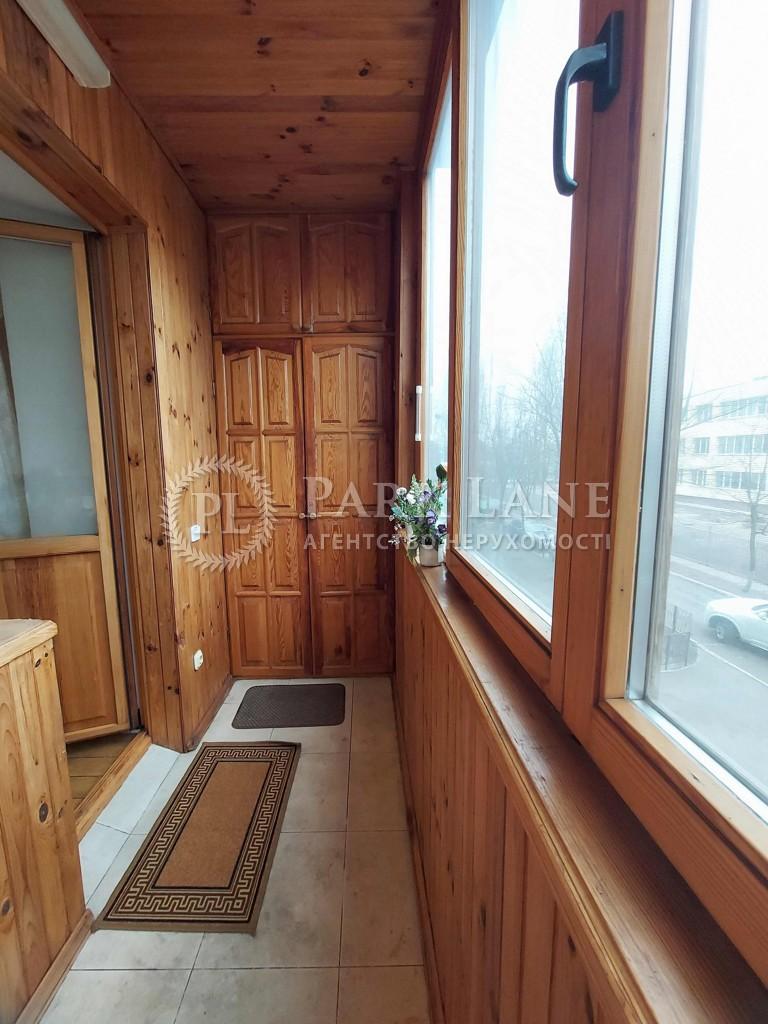 Квартира ул. Богатырская, 18а, Киев, N-22891 - Фото 17
