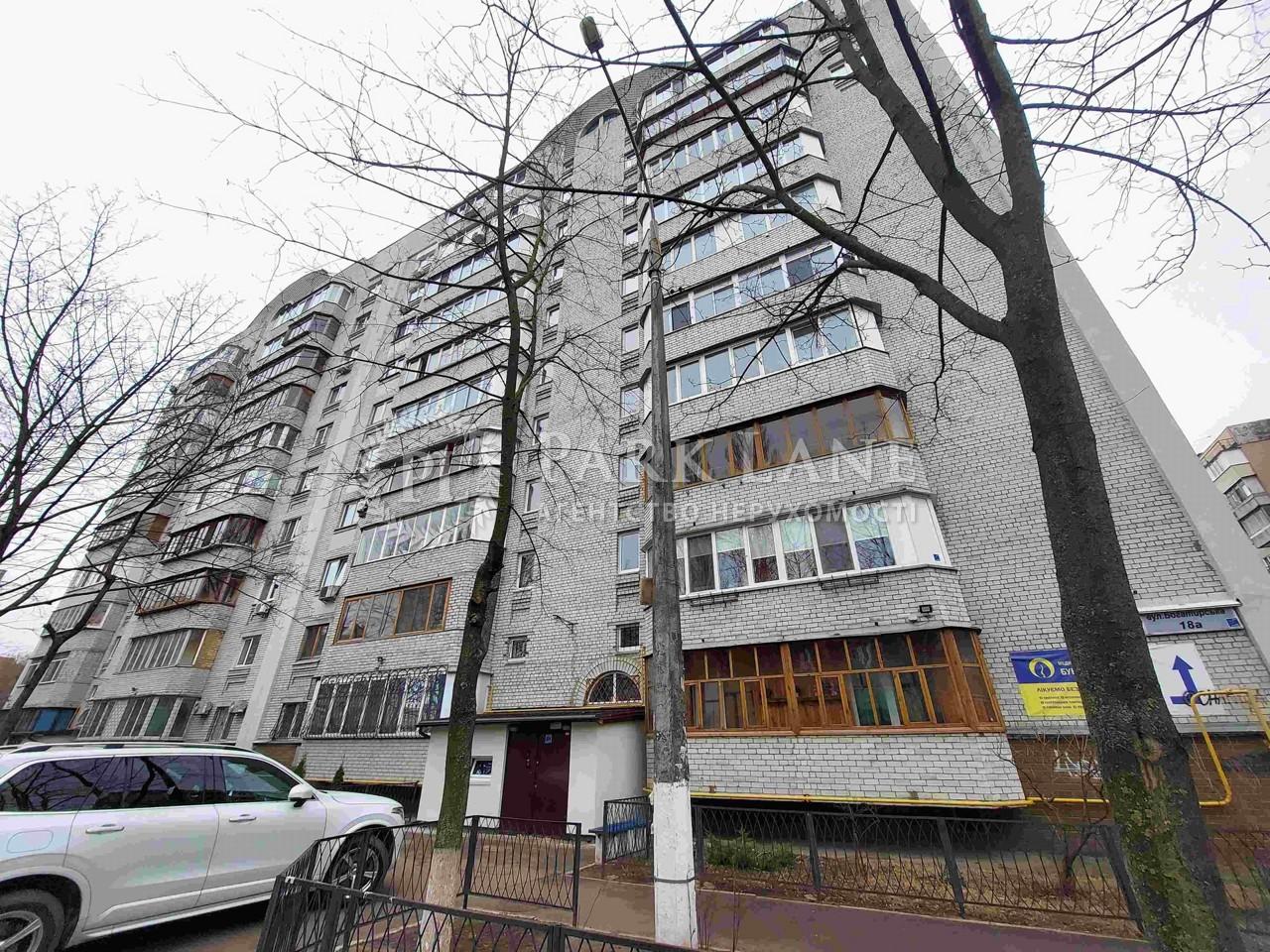 Квартира ул. Богатырская, 18а, Киев, N-22891 - Фото 19