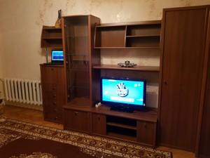 Квартира Z-477554, Ломоносова, 8, Киев - Фото 5