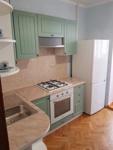 Квартира Z-477554, Ломоносова, 8, Киев - Фото 6