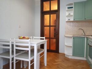 Квартира Z-477554, Ломоносова, 8, Киев - Фото 7