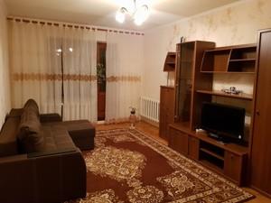 Квартира Z-477554, Ломоносова, 8, Киев - Фото 3