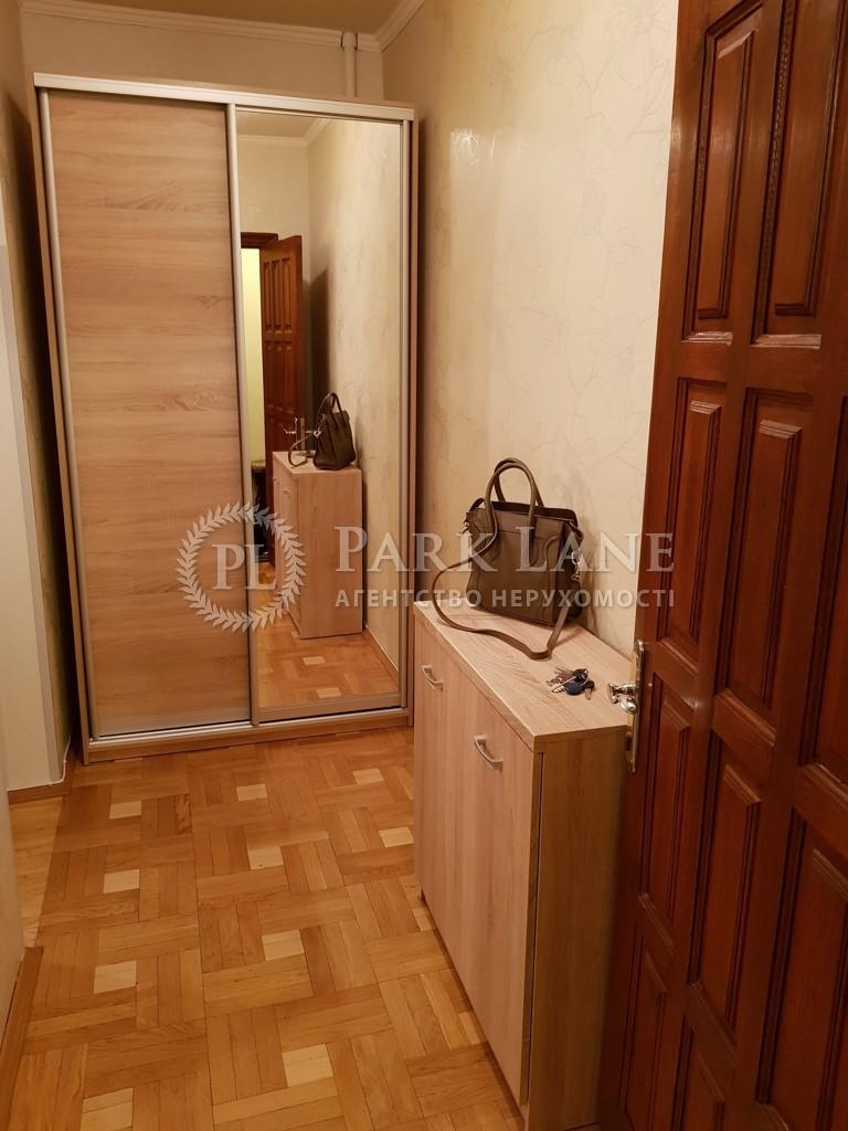 Квартира Z-477554, Ломоносова, 8, Киев - Фото 12