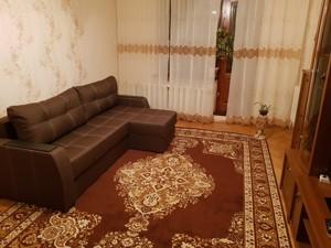 Квартира Z-477554, Ломоносова, 8, Киев - Фото 4