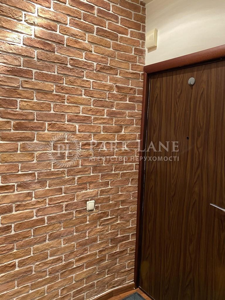 Квартира ул. Раевского Николая, 34, Киев, R-33959 - Фото 19