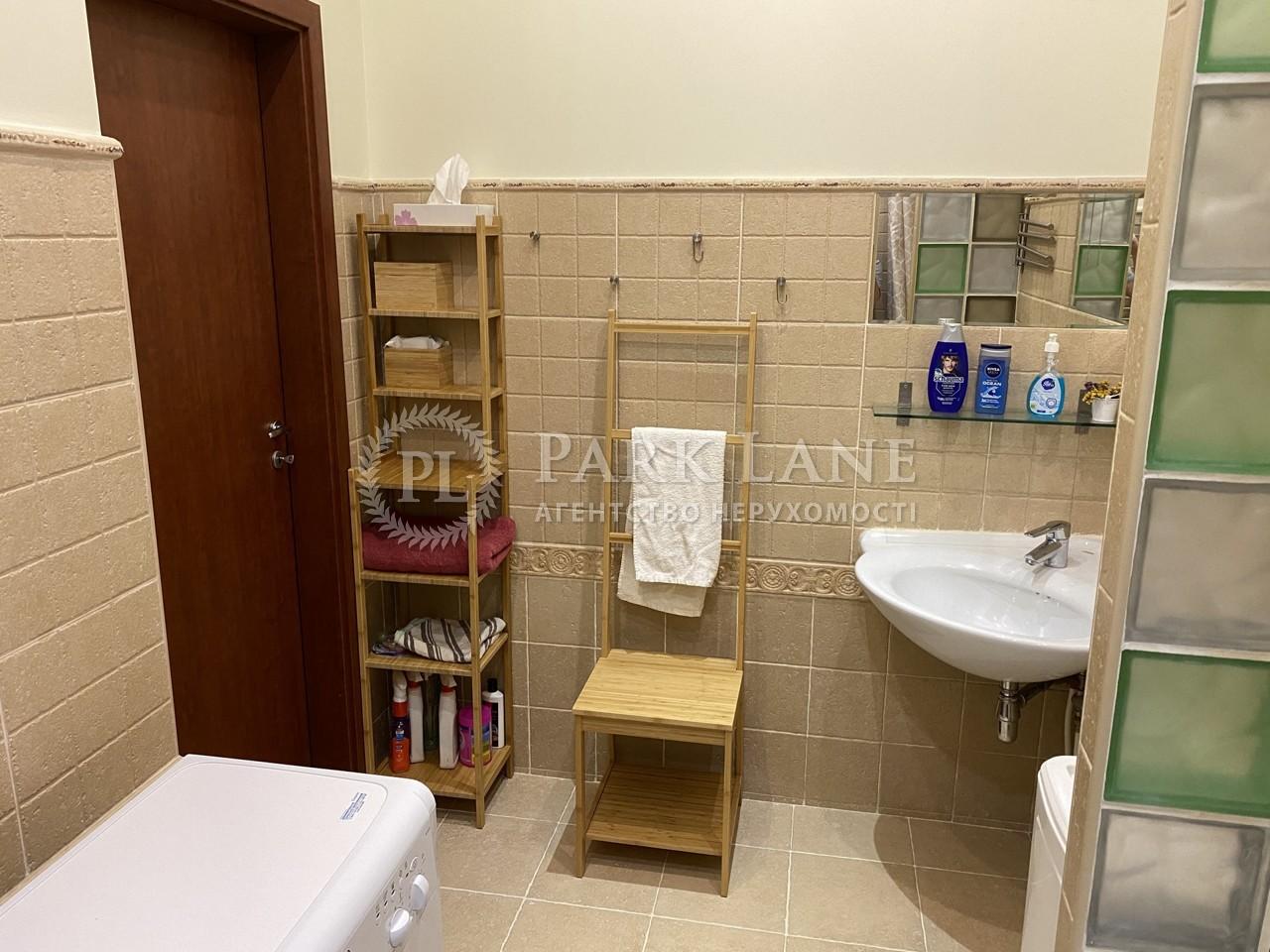 Квартира ул. Раевского Николая, 34, Киев, R-33959 - Фото 13