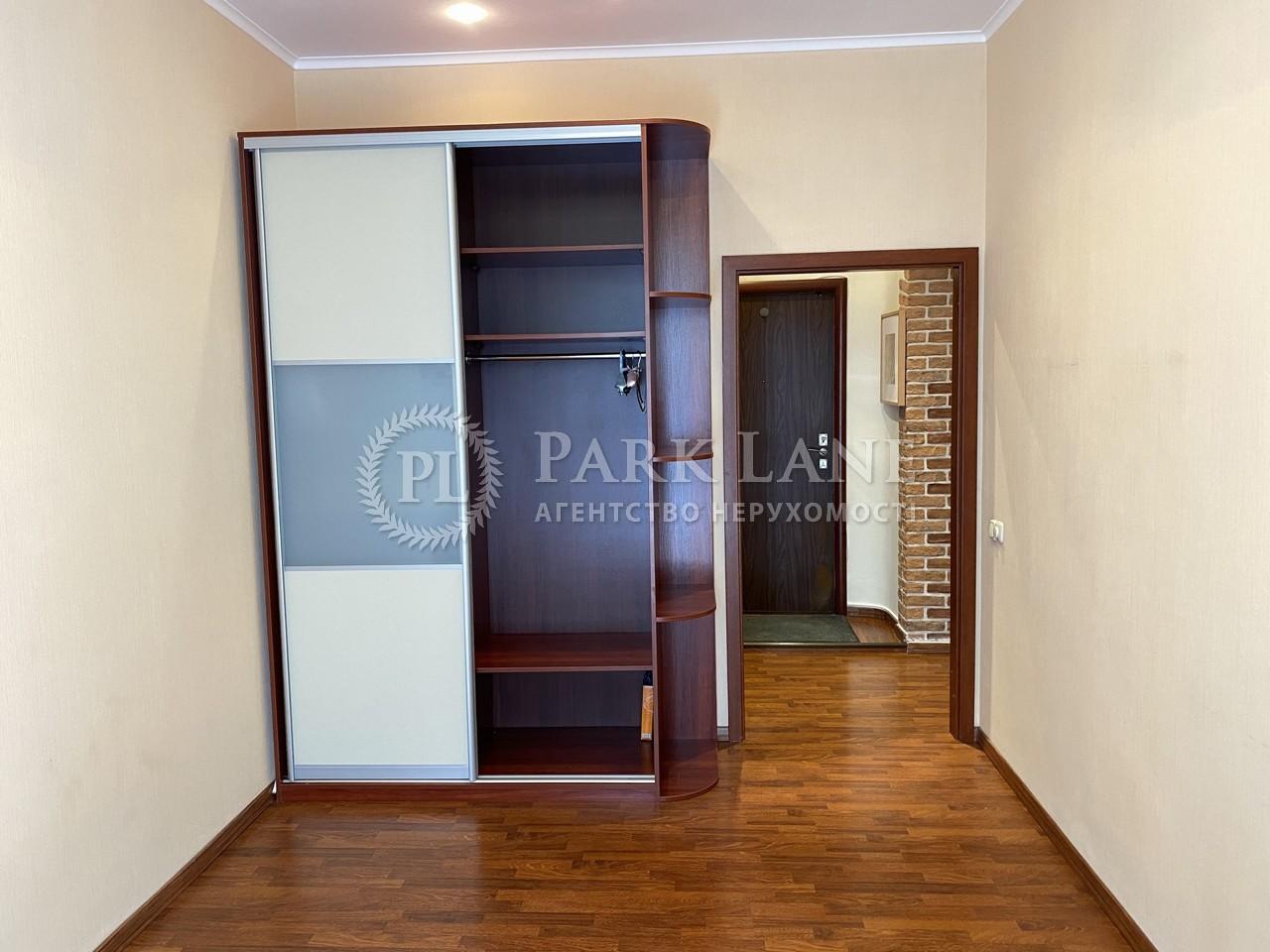 Квартира ул. Раевского Николая, 34, Киев, R-33959 - Фото 11