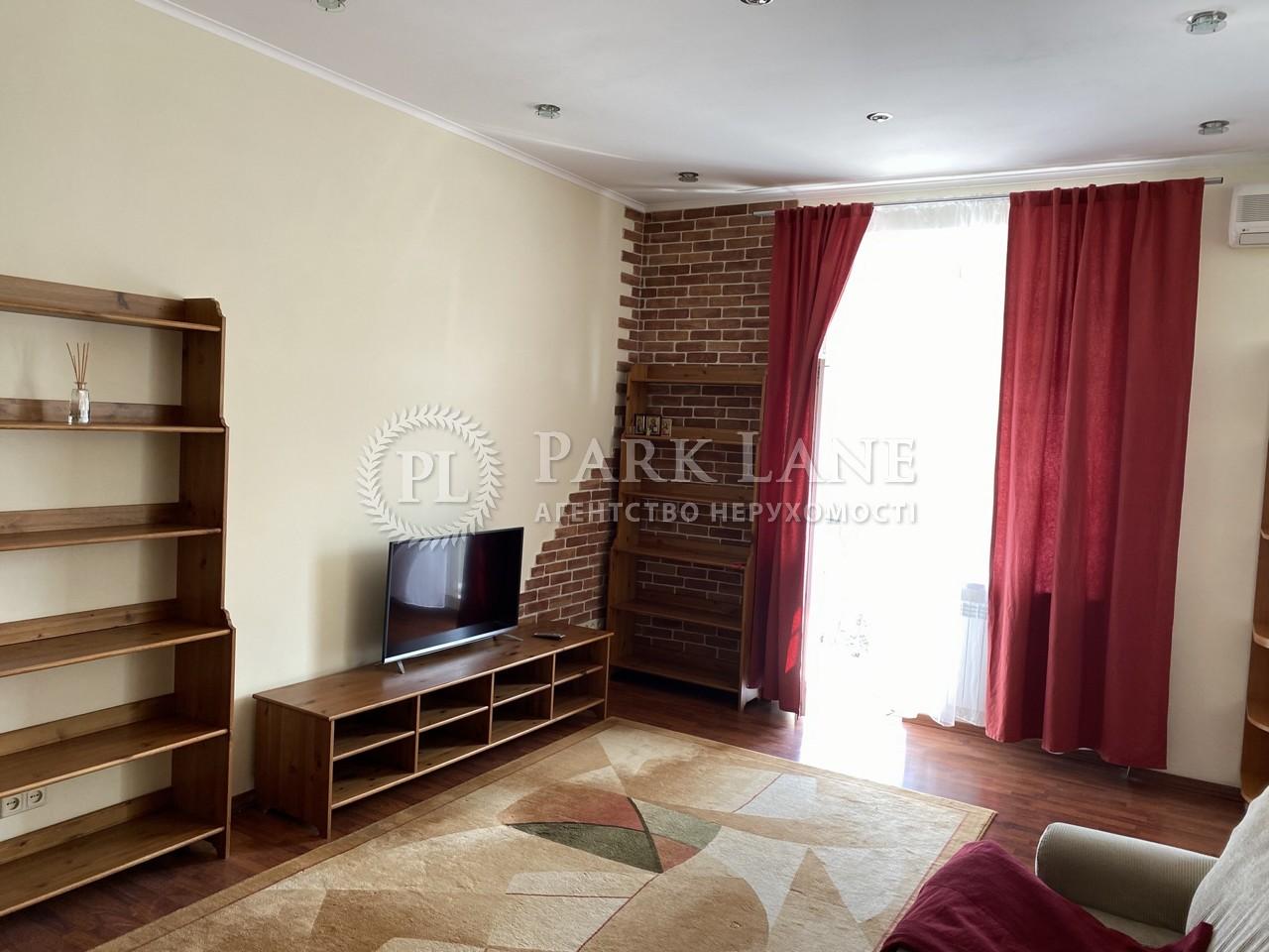 Квартира ул. Раевского Николая, 34, Киев, R-33959 - Фото 6
